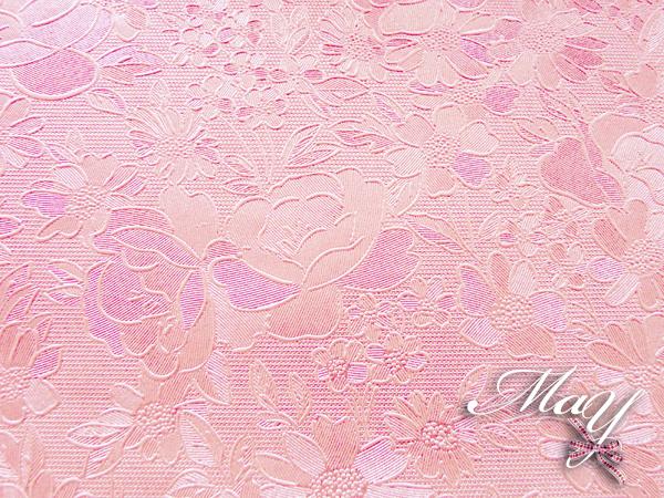 Athena Pink
